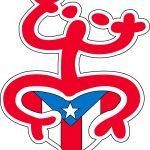 PR Way Logo